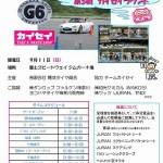 S-program050911_1