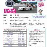 S-program060917_1