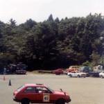m-fujiC-006
