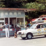 m-fujiC-012