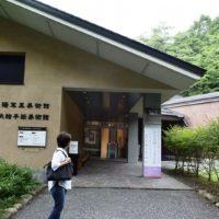 岡田紅陽写真美術館と小池邦夫絵手紙美術館