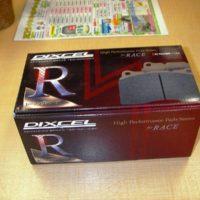 DIXCEL ブレーキパッド RAタイプ